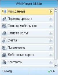 Программы для Nokia N82